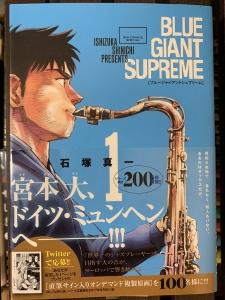 漫画新刊2